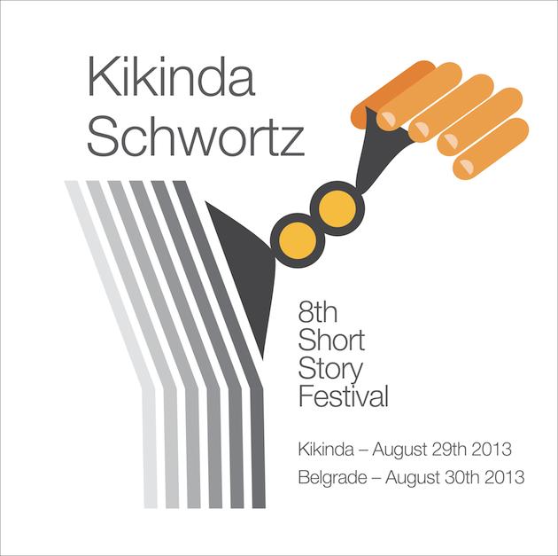8th Short Story Festival