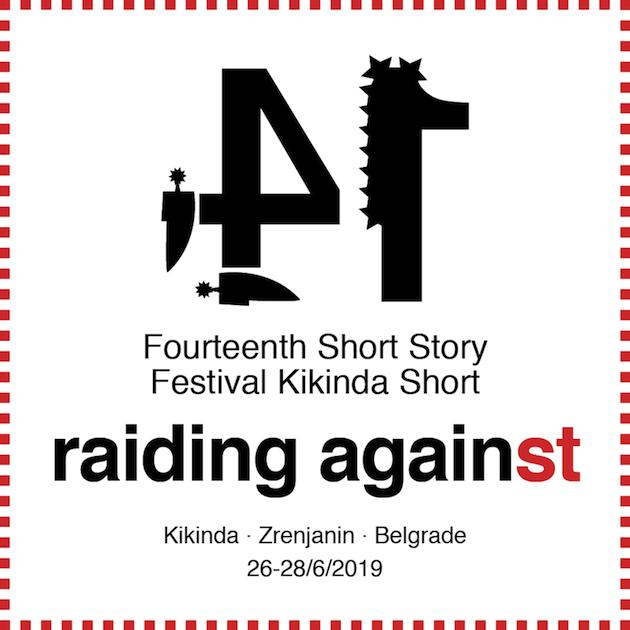 Kikinda Short 14